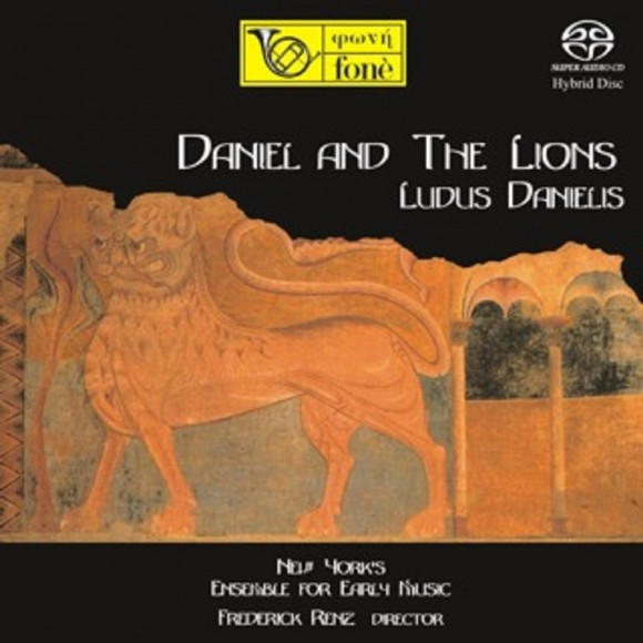 Ludus Danielis  - Daniel and the lions