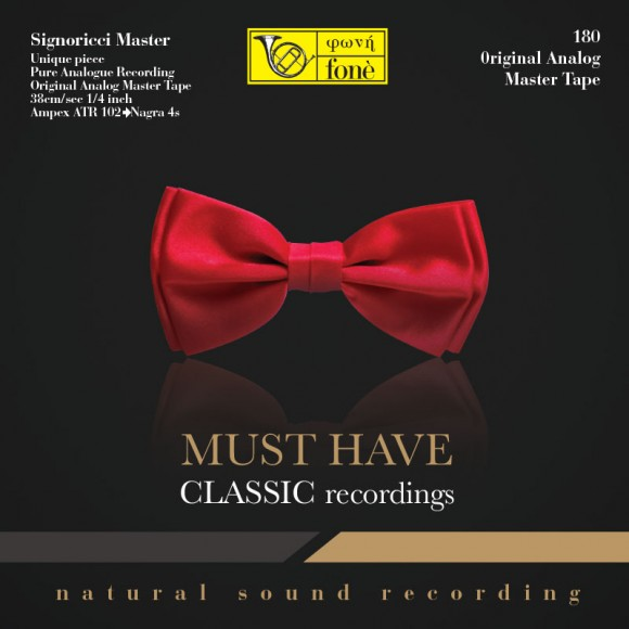 Must Have - Classic Recordings (TAPE)
