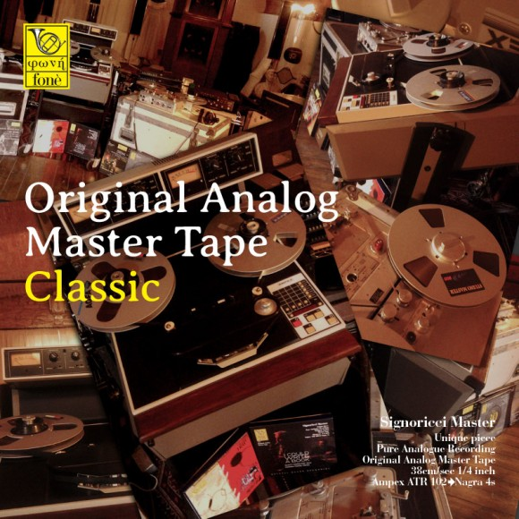 Original Analog Master Tape Classic