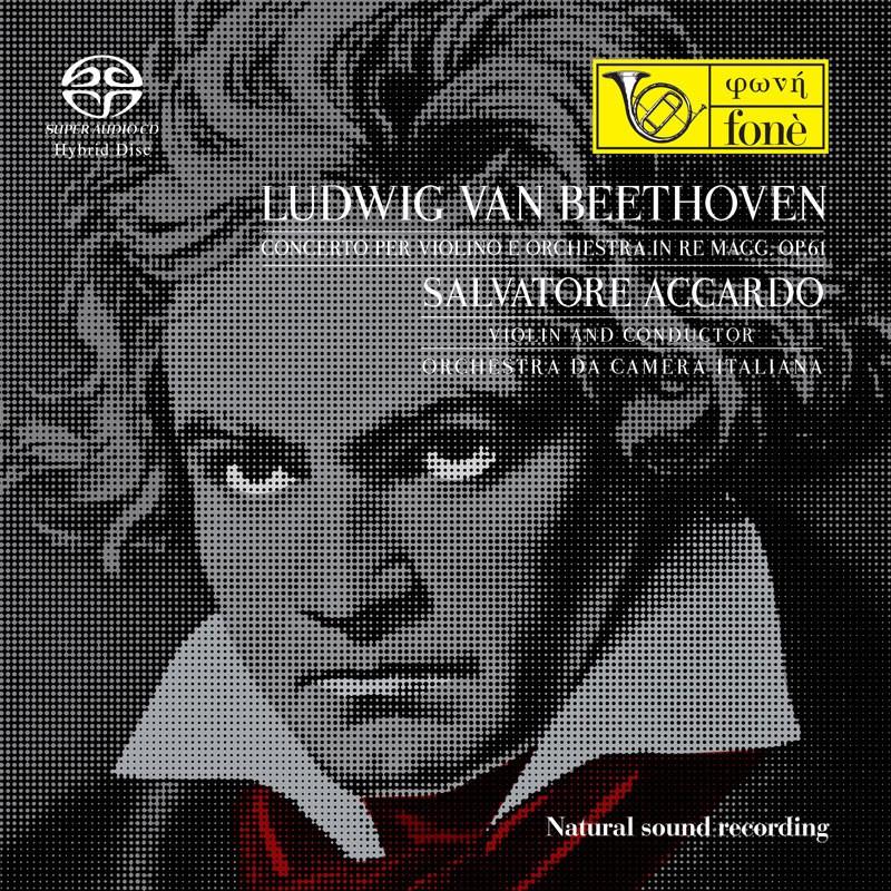 Ludwig Van Beethoven - Concerto per violino e orchestra